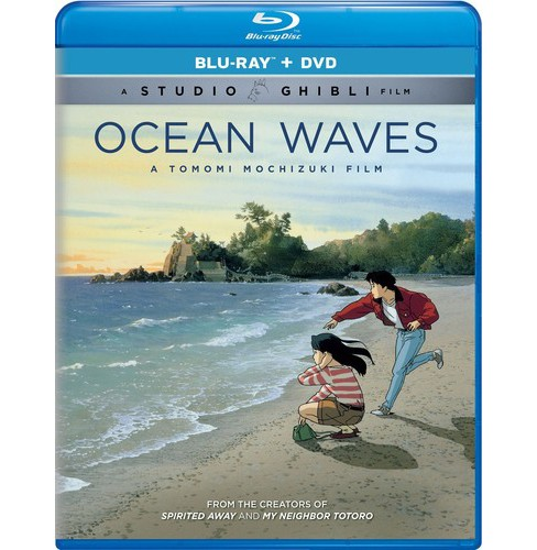 Ocean Waves (Blu-ray) - image 1 of 1