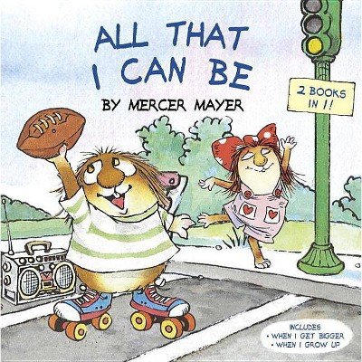 All That I Can Be (Paperback)(Mercer Mayer)
