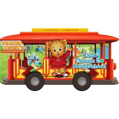 A Ride Through the Neighborhood - (Daniel Tiger's Neighborhood) by  Maggie Testa (Board Book)