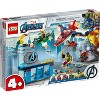 LEGO Marvel Avengers Wrath of Loki Building Toy with Minifigures and Tesseract 76152 - image 4 of 4