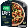 Healthy Choice Power Bowl Frozen Shiitake Chicken - 9.25oz - image 3 of 3