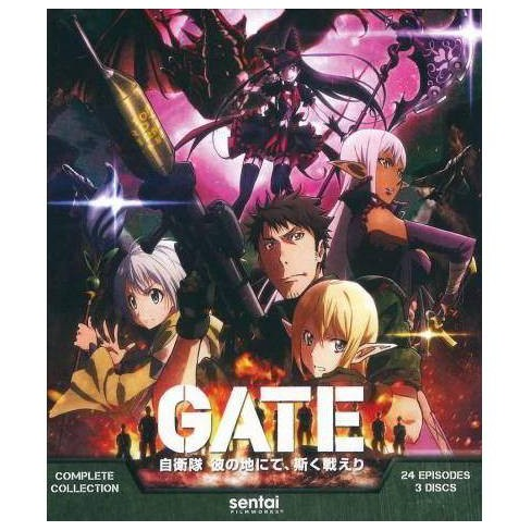GATE-COMPLETE COLLECTION (BLU-RAY/3 DISC) (Blu-ray) - image 1 of 1