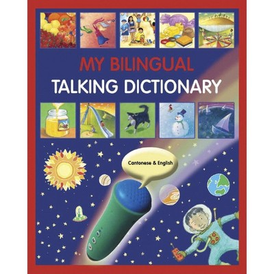 Mantra Lingua My Bilingual Talking Dictionary, Cantonese and English