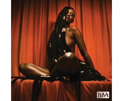 Kelela - Take Me Apart (Vinyl) - image 1 of 1