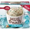 Betty Crocker Mug Treats Rainbow Chip Cake Mix - 4ct/13.9oz - image 2 of 3