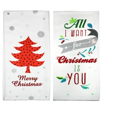 Set of 2 Merry Christmas-All I Want for Christmas is You - MU Kitchen