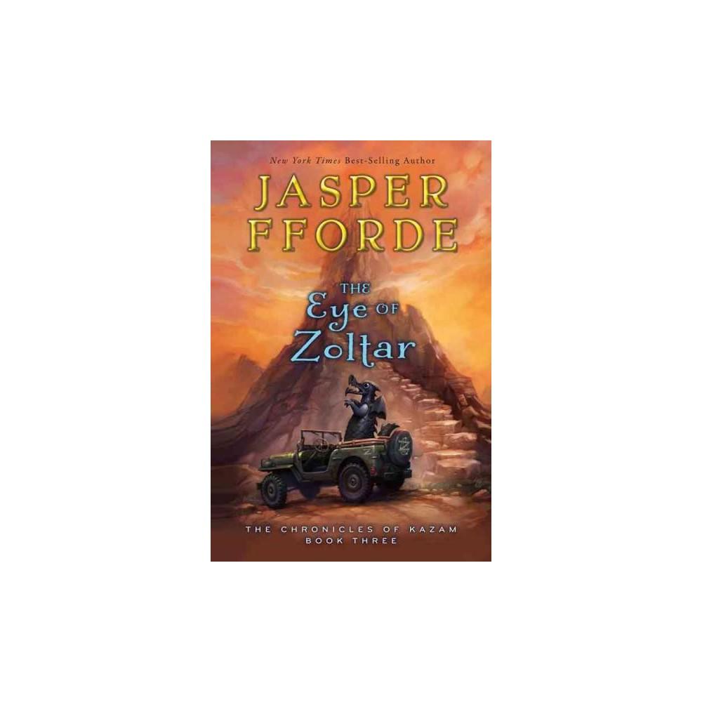 Eye of Zoltar (Reprint) (Paperback) (Jasper Fforde)