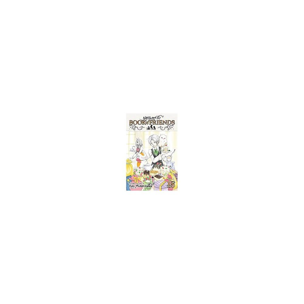 Natsume's Book of Friends 18 (Paperback) (Yuki Midorikawa)