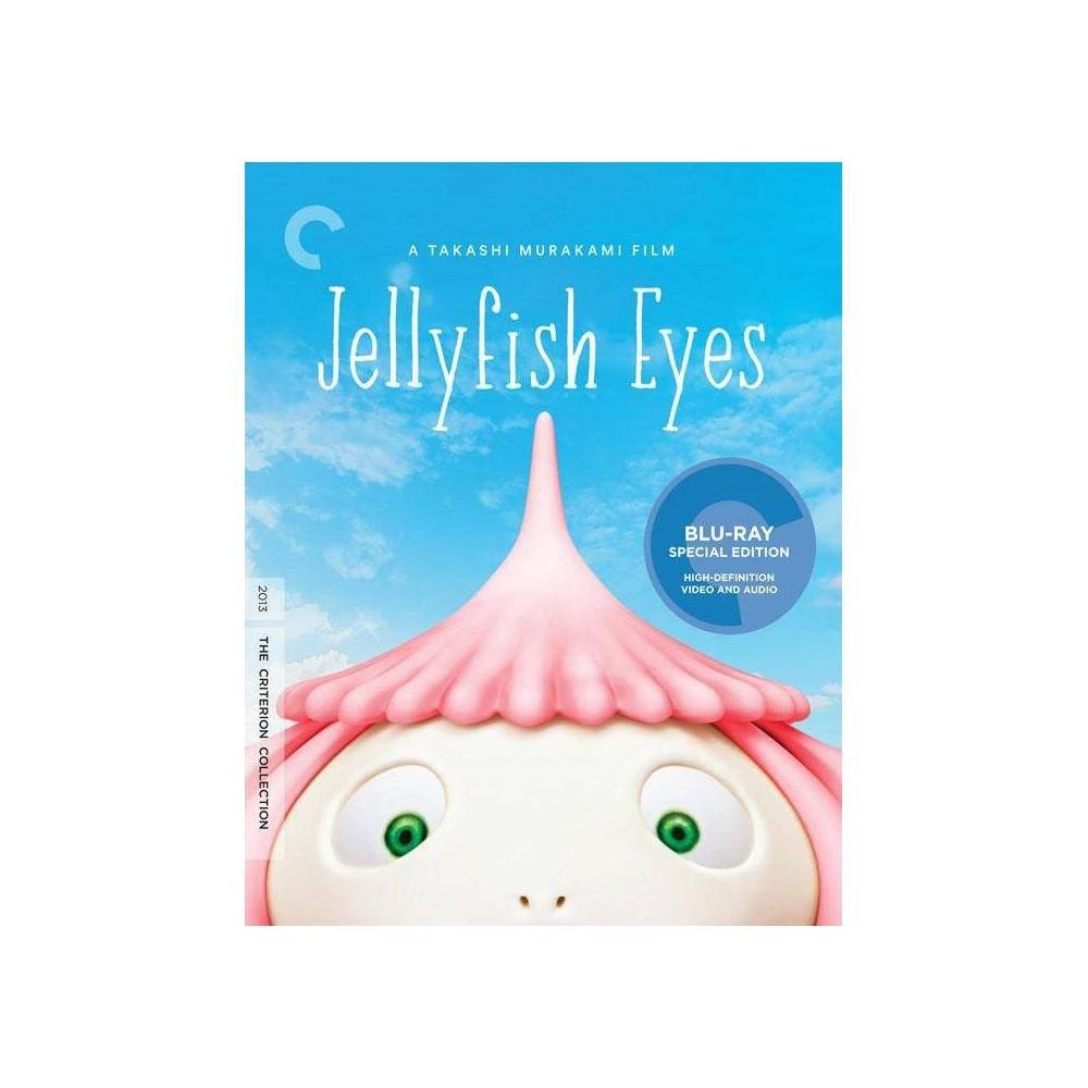 Jellyfish Eyes Blu Ray