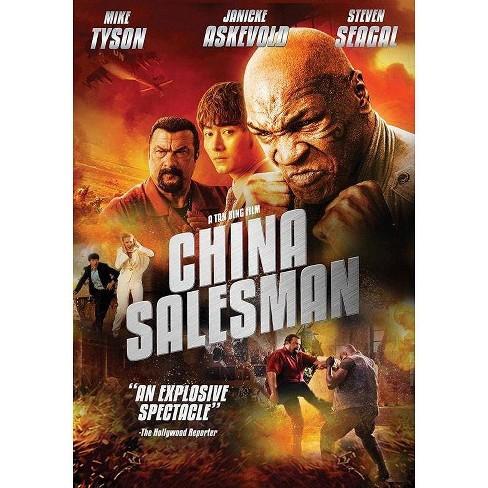 China Salesman (DVD) - image 1 of 1