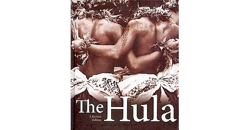 The Hula (Revised) (Hardcover) - image 1 of 1
