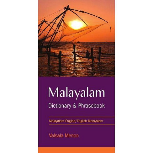 Malayalam-English/English-Malayalam Dictionary & Phrasebook - by  Vasala Menon (Paperback) - image 1 of 1