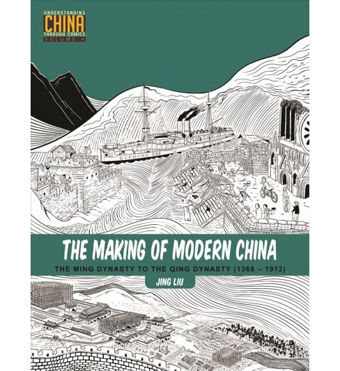 Making of Modern China : The Ming Dynasty to the Qing Dynasty (1368-1912) (Paperback) (Jing Liu) - image 1 of 1