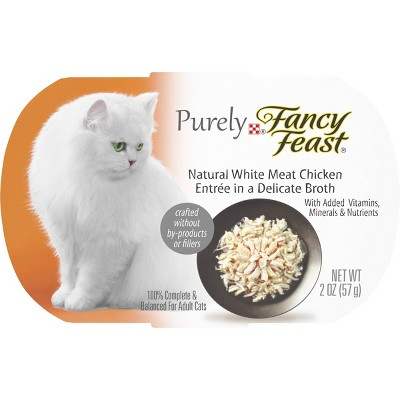 Purina Fancy Feast Natural Flaked Wet Cat Food - 2oz