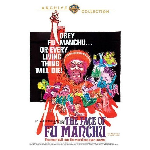 The Face Of Fu Manchu (DVD) - image 1 of 1