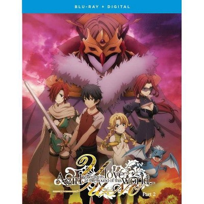 YU-NO A Girl Who Chants Love at the Bound of this World: Part 2 (Blu-ray)(2020)
