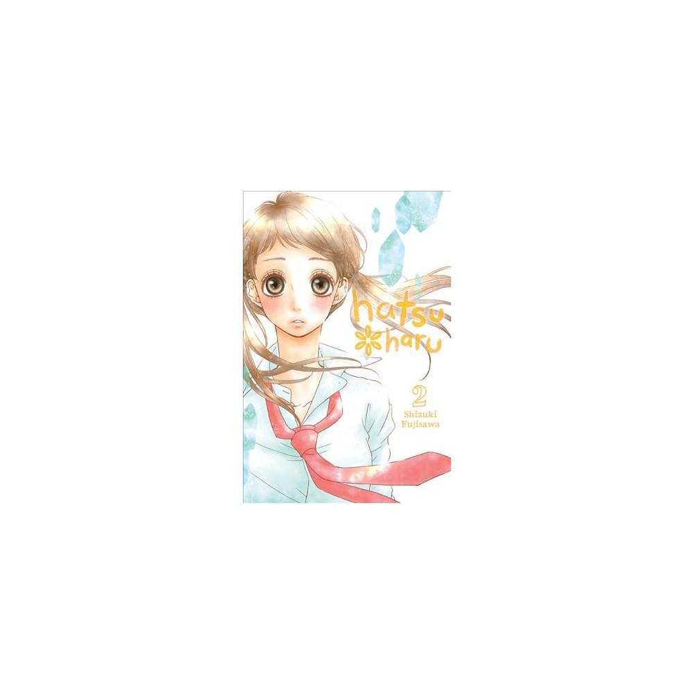 Hatsu*Haru 2 - (Hatsu*Haru) by Shizuki Fujisawa (Paperback)