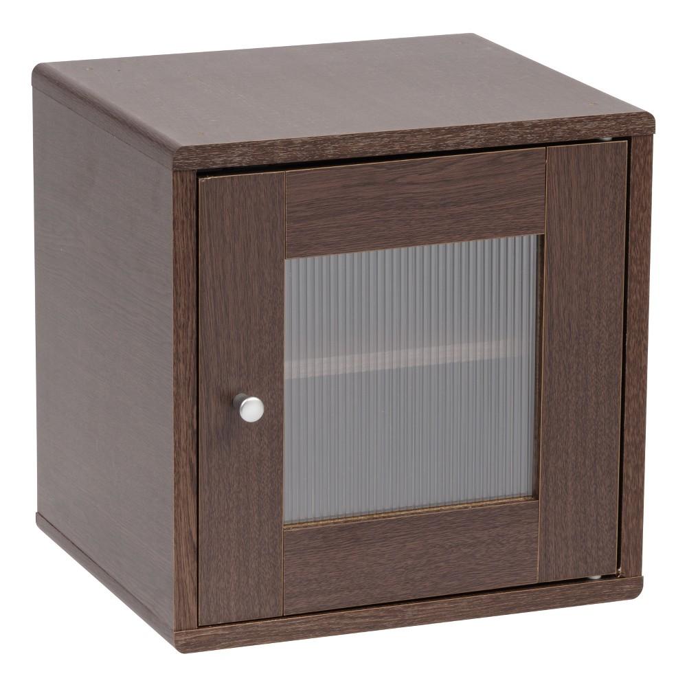 Image of Cube Storage Box Iris Brown