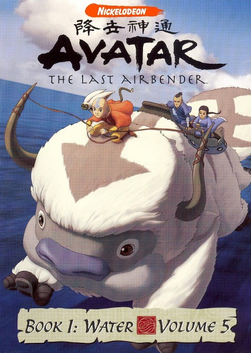 Avatar - The Last Airbender: Book 1 - Water, Vol. 5 - image 1 of 1