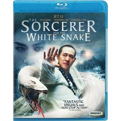 The Sorcerer and The White Snake (Blu-ray)(2013)