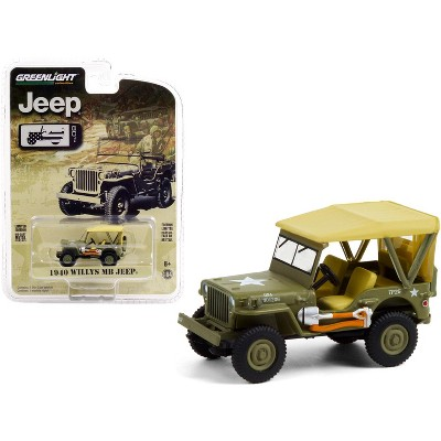 """1940 Willys MB Jeep with Accessories Military Green with Tan Top """"Jeep 80th Anniversary"""" 1/64 Diecast Model Car by Greenlight"""