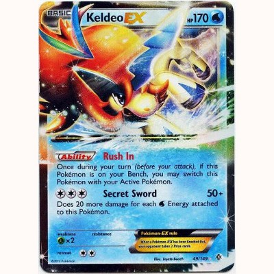 EMAILED 20 Boundaries Crossed Codes Pokemon Black /& White TCG Online Booster