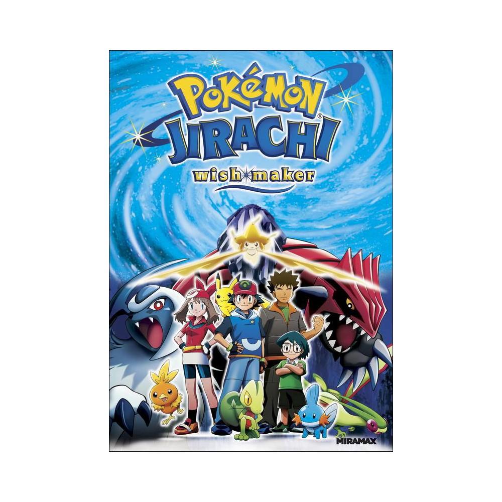 Pokemon Jirachi:Heroes (Dvd)