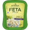 Athenos Traditional Feta Cheese - 6oz - image 2 of 4