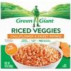 Green Giant Cauliflower & Sweet Potato Riced Frozen Veggies - 10oz - image 2 of 4