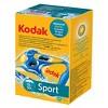 One Time Use Camera Water & Sport Kodak 35mm Auto - image 3 of 3
