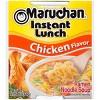 Maruchan Chicken Ramen Noodle Soup Cup - 2.25oz - image 2 of 3