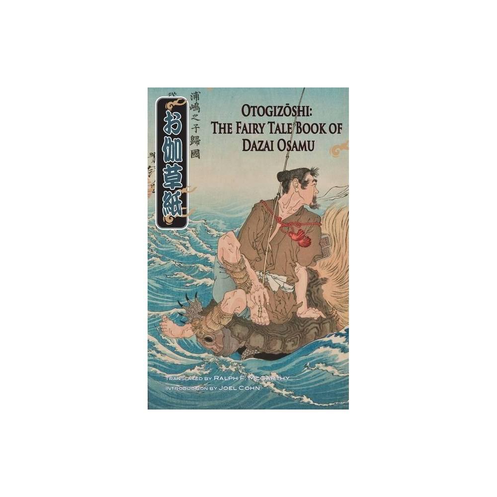 Otogizoshi By Osamu Dazai Paperback