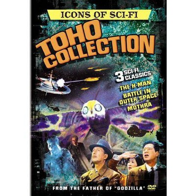 Icons of Sci-Fi: Toho Collection (DVD)(2009)
