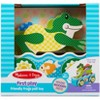 Melissa & Doug First Play Friendly Frogs Wooden Pull Toy - image 2 of 4