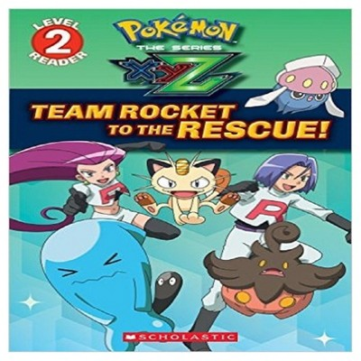 Team Rocket to the Rescue! (Paperback) (Maria S. Barbo)
