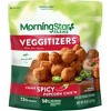Morningstar Farms Frozen Spicy Popcorn Chik'n - 8oz - image 2 of 4