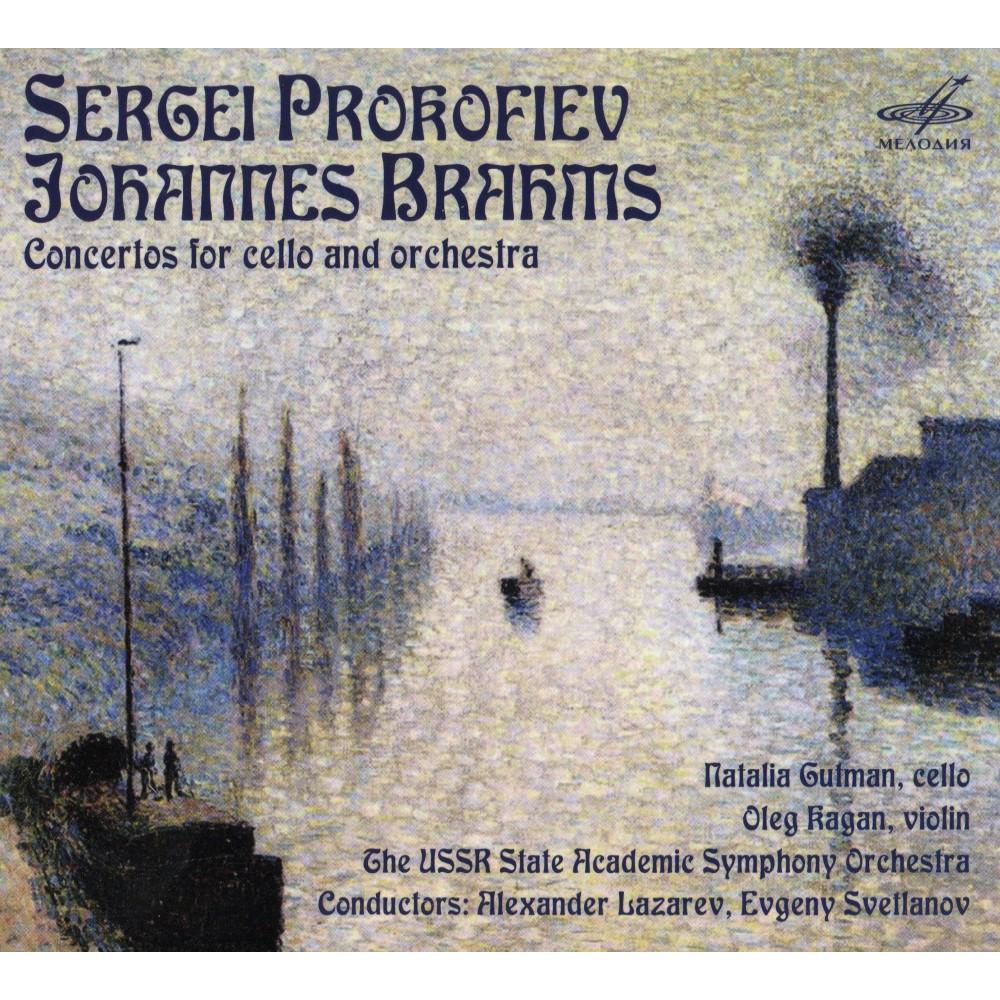 Natalia Gutman - Brahms/Prokofiev:Ctos For Cello & Orc (CD)