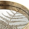 Dahlia Studios Fern Painted Gold and White Round Decorative Tray - image 2 of 4