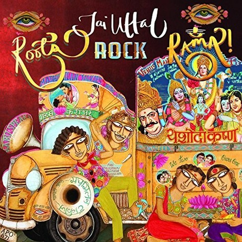Jai Uttal - Roots Rock Rama (CD) - image 1 of 1