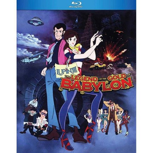 Lupin the 3rd: Legend of the Gold of Babylon (Blu-ray) - image 1 of 1