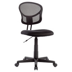 Mesh Office Chair Black - Room Essentials™