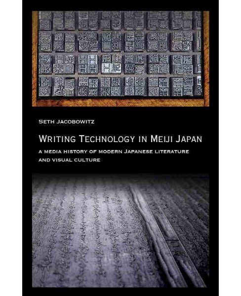 Writing Technology in Meiji Japan : A Media History of Modern Japanese Literature and Visual Culture - image 1 of 1