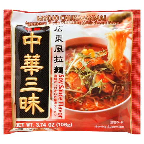 Kikkoman Myojo Soy Sauce Flavored Ramen - 3.74oz - image 1 of 1