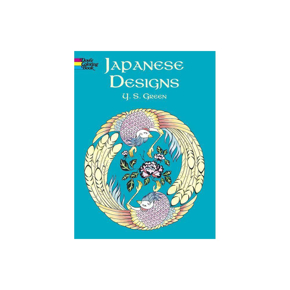 Japanese Designs Dover Pictorial Archives By Y S Green Paperback