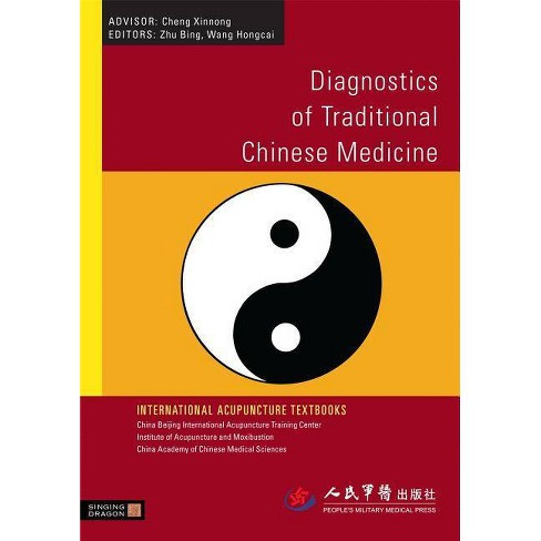 Diagnostics of Traditional Chinese Medicine - (International Acupuncture Textbooks) (Paperback) - image 1 of 1