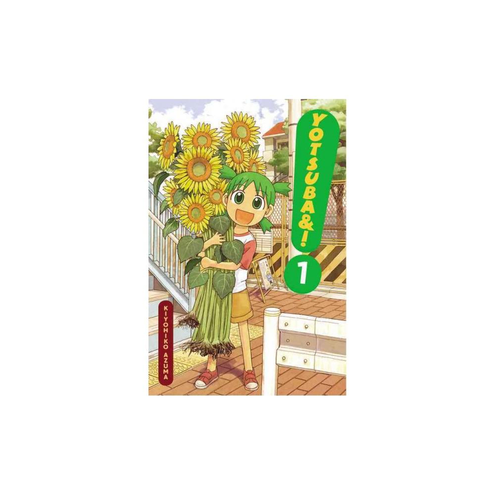 Yotsuba&! 1 - (Yotsuba&!) (Paperback)