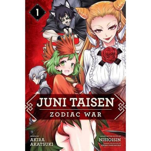 Juni Taisen: Zodiac War (Manga), Vol. 1 - by  Akira Akatsuki (Paperback) - image 1 of 1