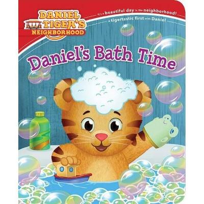 Daniel's Bath Time - (Daniel Tiger's Neighborhood) (Board Book)