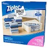 Ziploc 5-piece Organizer Set - image 2 of 4