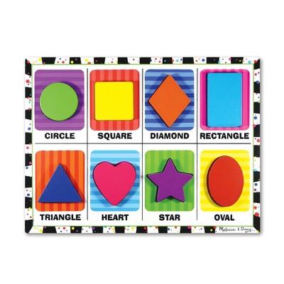Melissa & Doug® Chunky Pets Puzzle - 8pc